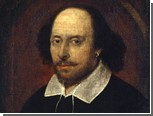 Китайский писатель ляжет под нож ради сходства с Шекспиром