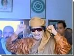 Сторонники Каддафи написали конституцию