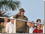 Кастро призвал ограничить срок пребывания президента у власти