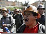 В Боливии митингующих шахтеров разогнали слезоточивым газом