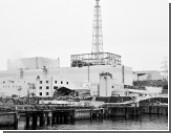 """""""Фукусиму-1"""" залили жидким стеклом"""