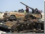Авиация НАТО подбила 25 танков Каддафи
