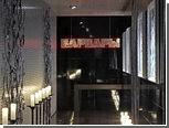 Российский ресторан попал в рейтинг лучших заведений мира