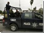 Полиция Мексики освободила 51 заложника. В похищениях подозревают самих полицейских