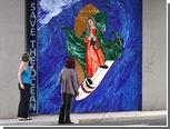 В Калифорнии появилась катающаяся на доске для серфинга Дева Мария