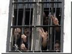 Ситуация в ливанской тюрьме накаляется. Конфликт выходит из-под контроля