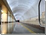 Украинская пара поженится в шахте строящейся станции метро