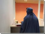 Во Франции начали арестовывать женщин в парандже