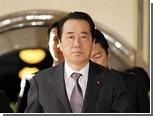 Японский премьер вернул полученные от корейца пожертвования