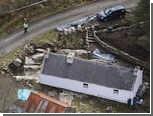 В деле об убийстве ирландского агента Ми-6 появился подозреваемый