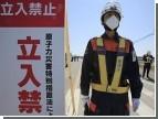 Японцы отказываются покидать зону отчуждения. Власти дали им два часа