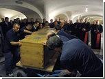Гроб с телом Иоанна-Павла II вынесли из склепа