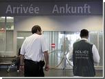 Во Франции авиадиспетчера закололи на рабочем месте