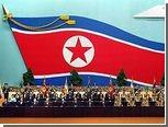 Сеул узнал о казни двух бывших министров в КНДР