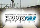 Кредит ЕБРР на модернизацию ГТС Украины будет проеден /эксперт/