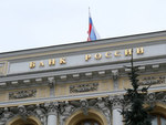 Ставка по вкладам в крупнейших банках России выросла до максимума с начала года