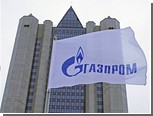 """""""Газпром"""" сообщил о росте спроса на газ в Европе"""
