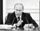 Путин потребовал поднять пошлины на бензин с 1 мая