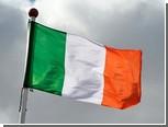 """Ирландия лишилась кредитного рейтинга """"А""""-категории"""