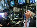 NYSE пересчитала выгоду от сделки с немецкой биржей