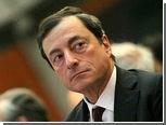 Саркози предложит итальянца на пост главы Европейского ЦБ