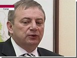 Мэр Сочи выступил против введения курортного сбора