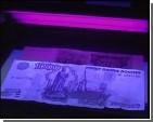 200 гривен и 100 долларов – любимые купюры фальшивомонетчиков