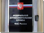 """ФАС завела дело на 7 банков и """"Почту России"""""""