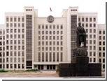 Власти Белоруссии утвердили перечень товаров с регулируемыми ценами