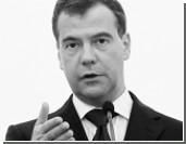 Медведев предложил отключать свет после 22.00