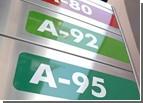 Бензин совсем скоро подешевеет на 50 копеек? Будем на это надеяться
