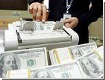 Курс доллара на ММВБ продержался ниже 28 рублей один день