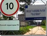 "Налоговики предъявили претензии ФСК в связи с контрабандой оборудования для ""Чагино"""