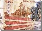 Эксперты объяснили, почему нельзя переходить на расчеты в рублях с Россией