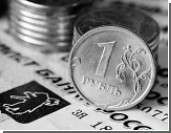 Курс доллара к концу года может составить 24-25 рублей