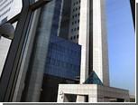 """Bank of America призвал вкладываться в акции """"Газпрома"""""""