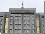 Частные пенсионные фонды признали неспособными сохранить накопления россиян