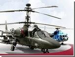 """""""Вертолеты России"""" оценили себя перед IPO в 2 миллиарда долларов"""