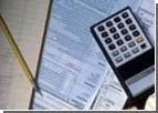 Налоговая отчиталась о проделанной работе. Оказывается, все очень хорошо