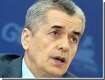 Онищенко опроверг требование о дисквалификации главы Альфа-банка