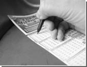 Закрытие казино привело к расцвету лотерей