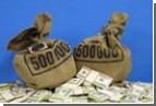 Евро-2012 обойдется Украине в 66 миллиардов. Не дороговато?