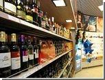 ЛДПР предложила перенести магазины duty-free в зону прилета