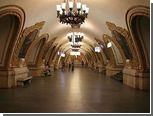 Начальника станции московского метро уличили в покровительстве торговцам