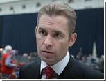 В Москве поймали фальшивого Павла Астахова