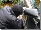 В Киеве воровать машины уже не модно. Сейчас их просто грабят