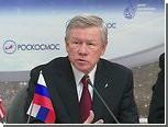 Уволен глава Роскосмоса Анатолий Перминов