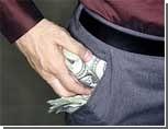 Главу свердловского минстроя заподозрили в желании присвоить бюджетные деньги