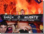 """Болельщиков """"Барселоны"""" заглушат гимном Испании"""