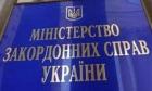 В МИД Украины из последних сил верят, что Германия не приравняла нашу страну к Северной Корее и Белоруссии